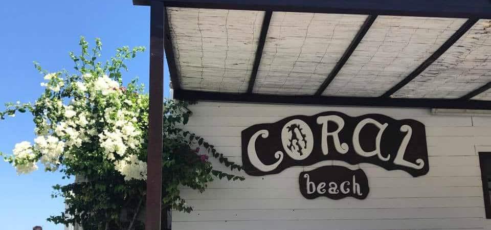 Coral Beach Lipari