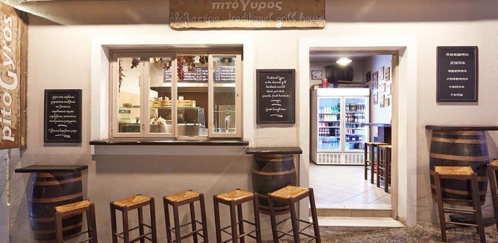 Santorini Restaurants, Oia PitoGyros